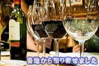 http-jp-fotolia-com-id-3262862-piotr-sikora1